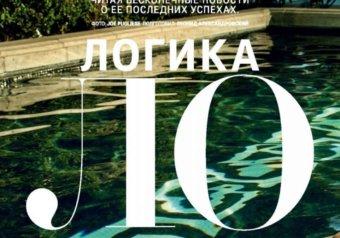 Jennifer Lopez in GQ Russia Magazine - June 2017